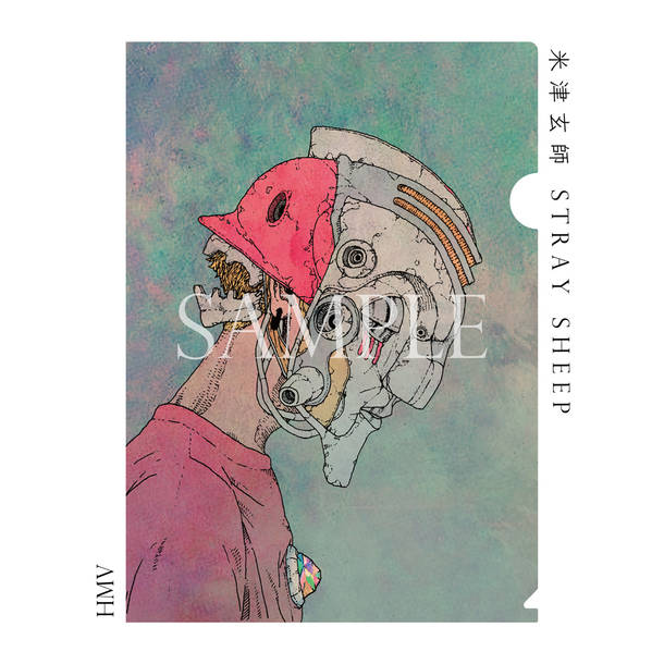 アルバム『STRAY SHEEP』購入特典( HMV)