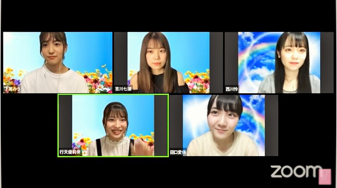 上段左から:下尾みう、吉川七瀬、西川怜、下段左から行天優莉奈、田口愛佳  (C) AKB48