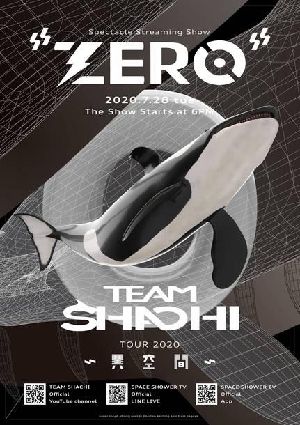 "『TEAM SHACHI TOUR 2020〜異空間〜:SpectacleStreaming Show ""ZERO""』"