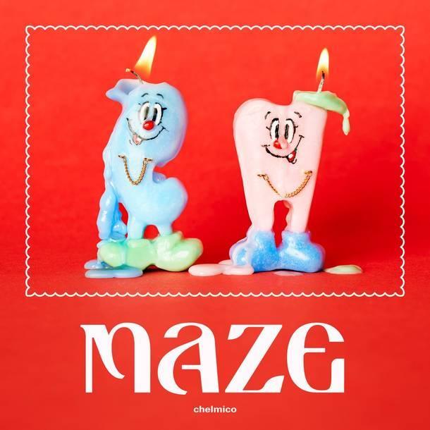 アルバム『maze』【初回限定盤 】(CD+DVD)