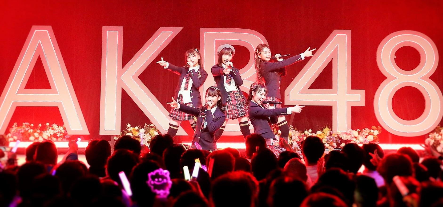 IxR(アイル)のライブの様子 (C) AKB48