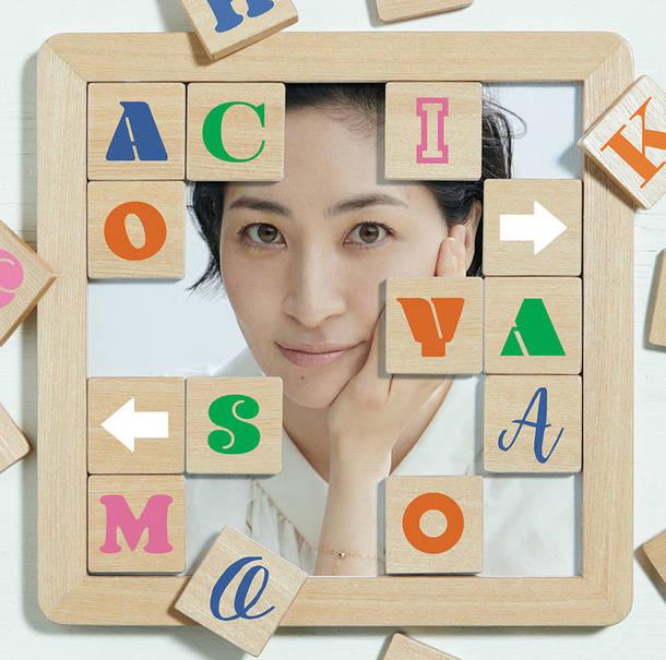 アルバム『シングルコレクション+ アチコチ』【通常盤】(2CD)