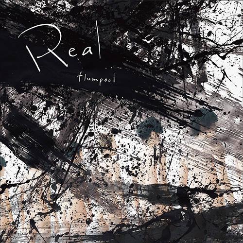 アルバム『Real』【初回限定盤】(CD+DVD+スペシャルブックレット+おまけ)