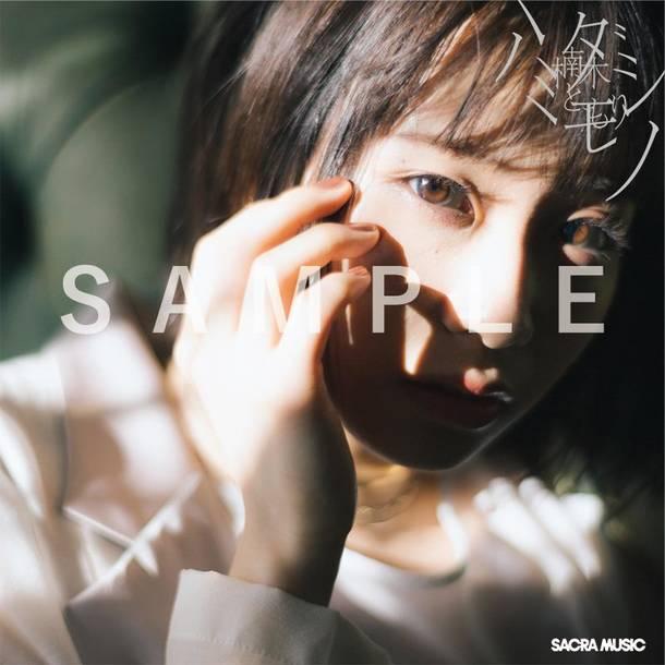 アナザージャケット(Sony Music Shop)