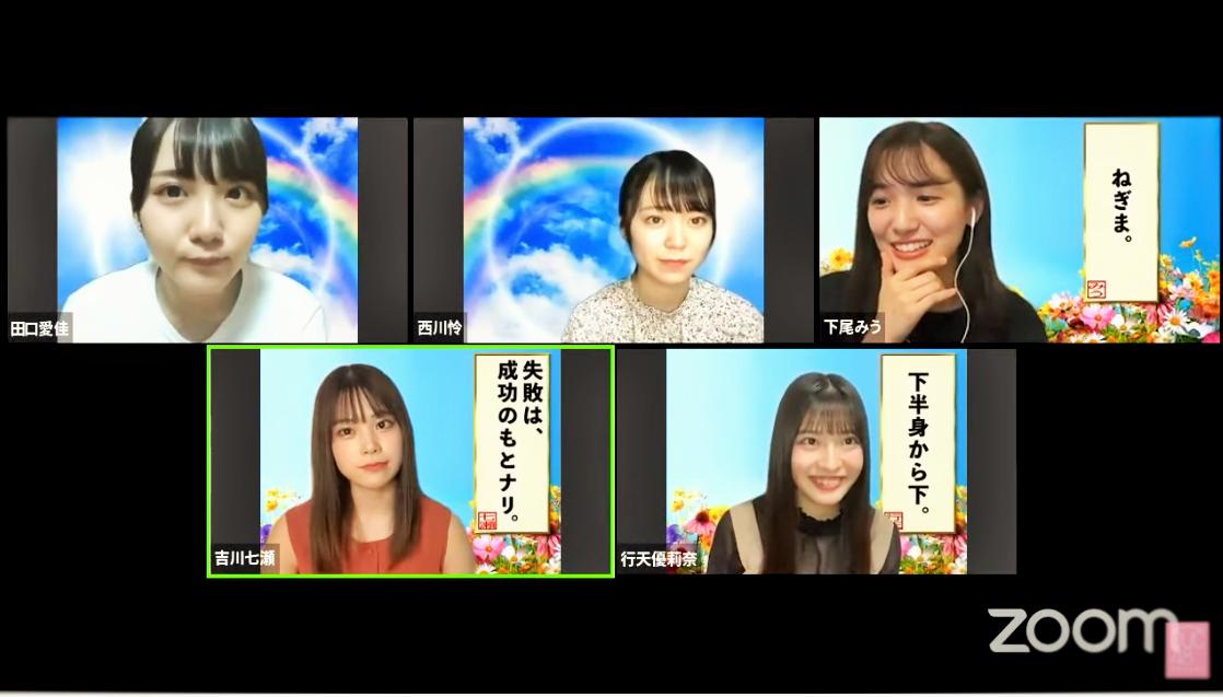 上段左から:田口愛佳、西川怜、下尾みう下段左から吉川七瀬、行天優莉奈 (C) AKB48