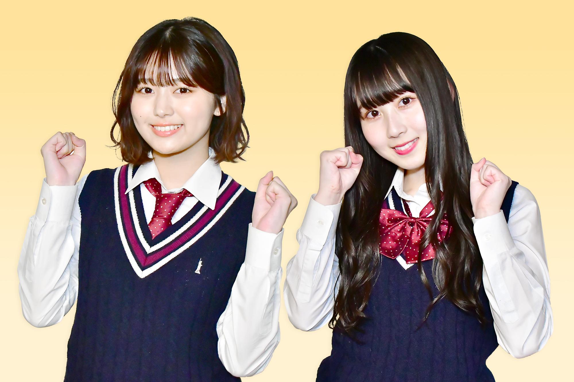 ゼロポジ新MC北野(左)・井上(右)