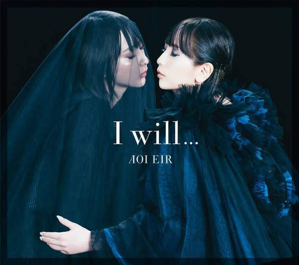 シングル「I will...」【通常盤】(CD)