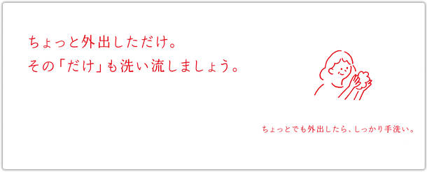 牛乳石鹼×Maica_n 「Love and Wash」MV