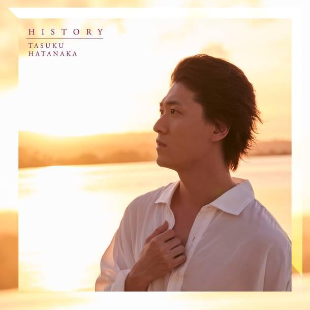 シングル「HISTORY」【通常盤】(CD)