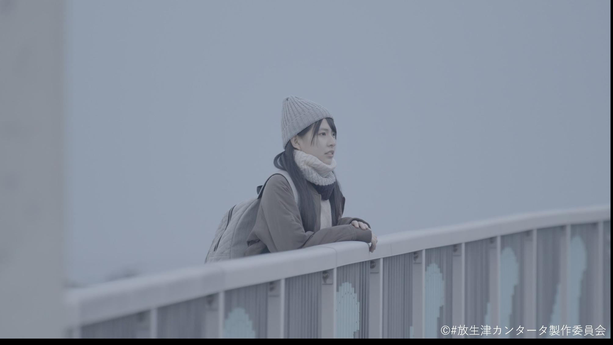 三村妃乃 ©️#放生津カンタータ製作委員会
