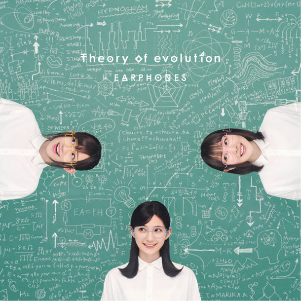 アルバム『Theory of evolution』