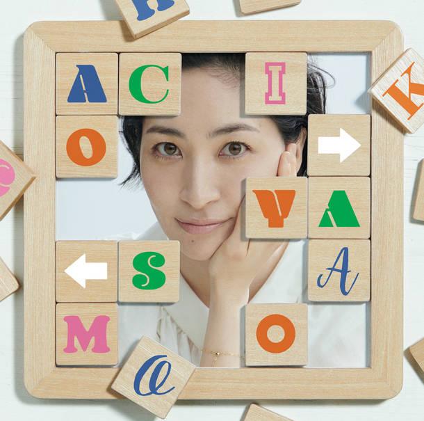 アルバム『シングルコレクション + アチコチ』【通常盤】(2CD)