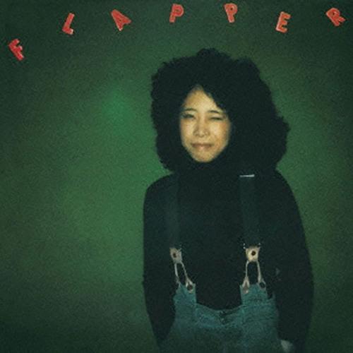 『FLAPPER』('76)/吉田美奈子