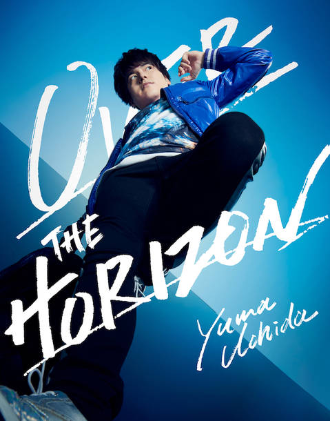 Blu-ray『YUMA UCHIDA 1st LIVE「OVER THE HORIZON」』