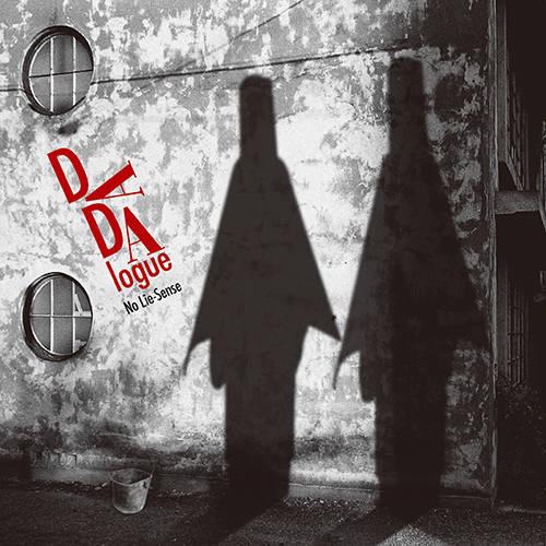 アルバム『駄々録 〜 Dadalogue』【CD】