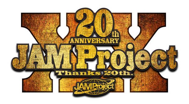 JAM Project 20周年ロゴ