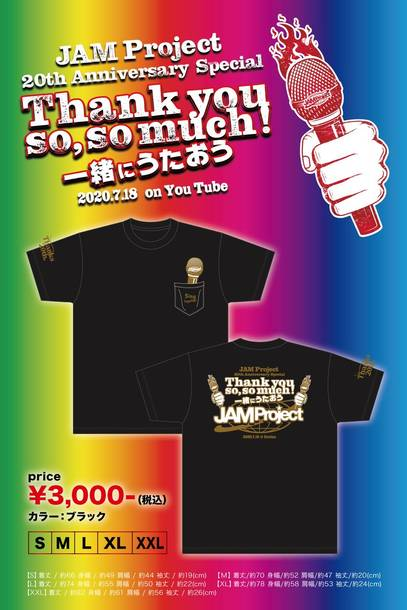 『JAM Project 20th Anniversary Special Thank you so, so much ! 〜 一緒にうたおう』公式Tシャツ