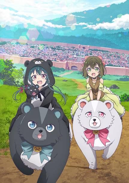 TVアニメ『くまクマ熊ベアー』(C)くまなの・主婦と生活社/くまクマ熊ベアー製作委員会