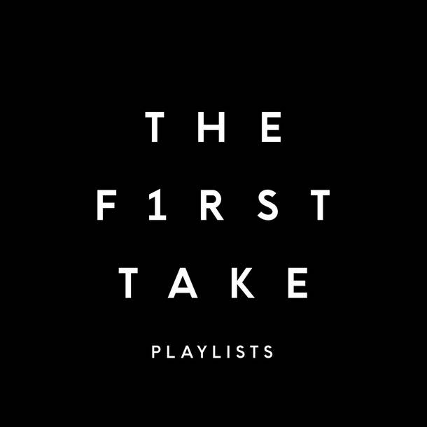 プレイリスト『FROM THE FIRST TAKE』