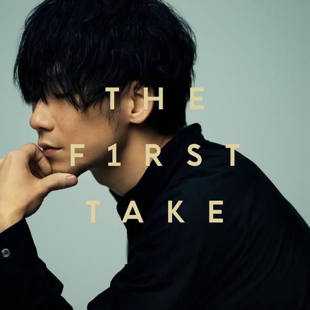 TK from 凛として時雨 - unravel / THE FIRST TAKE