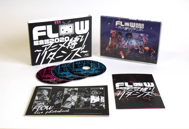 Blu-ray『FLOW 超会議 2020 〜アニメ縛りリターンズ〜 at 幕張メッセイベントホール』【初回生産限定盤B】(Blu-ray+2CD)