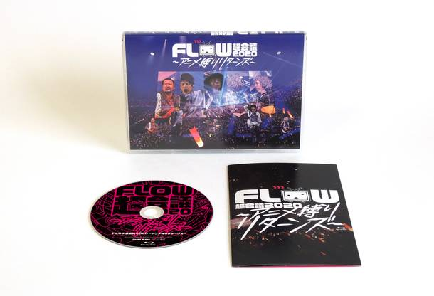 Blu-ray『FLOW 超会議 2020 〜アニメ縛りリターンズ〜 at 幕張メッセイベントホール』【通常盤】