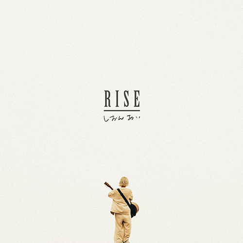 配信シングル「RISE」