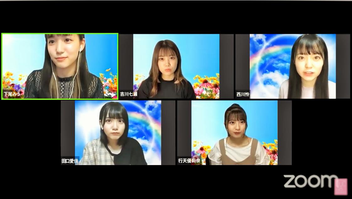 上段左から:下尾みう、吉川七瀬、西川怜、下段左から田口愛佳、行天優莉奈  (C) AKB48