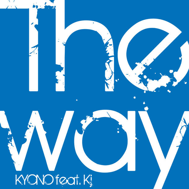 配信シングル「THE WAY feat. Kj (Dragon Ash)」