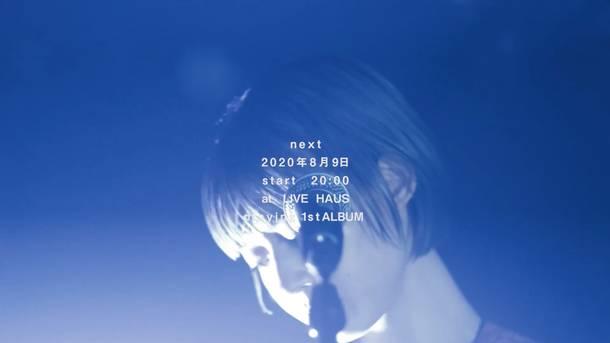 """『羊文学 online tour""""優しさについて""""』8月2日(日)公演"""