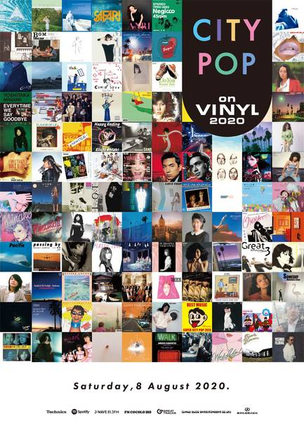 『CITY POP on VINYL2020』