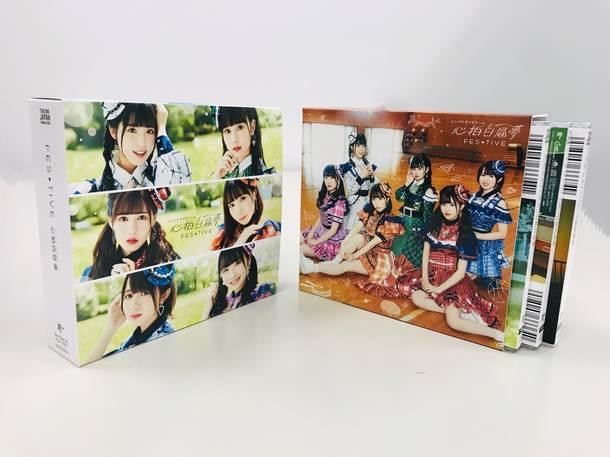 シングル「心拍白昼夢(シンパクデイドリーム)」【限定特典会付きBOX】