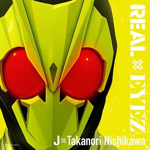 「REAL×EYEZ」収録シングル「REAL×EYEZ」/J×Takanori Nishikawa