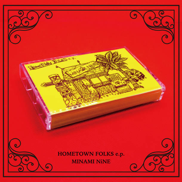 EP『HOMETOWN FOLKS e.p.』