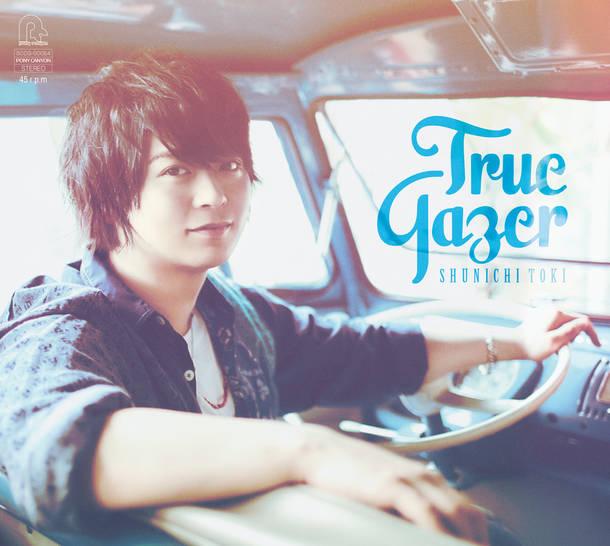 ミニアルバム『True Gazer』【きゃにめ限定盤】