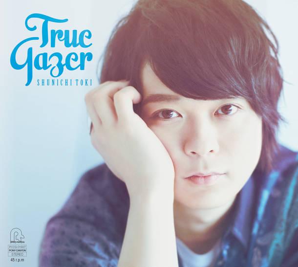 ミニアルバム『True Gazer』【初回限定盤】(CD+DVD)