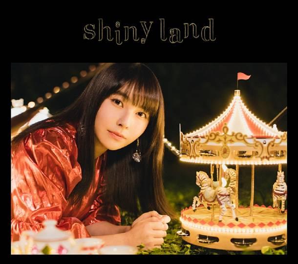 アルバム『shiny land』【初回生産限定盤】(CD+DVD)