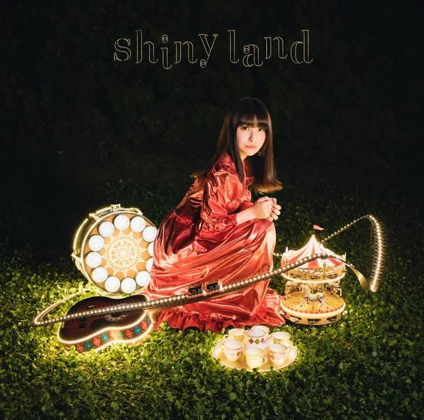 アルバム『shiny land』【通常盤】(CD)