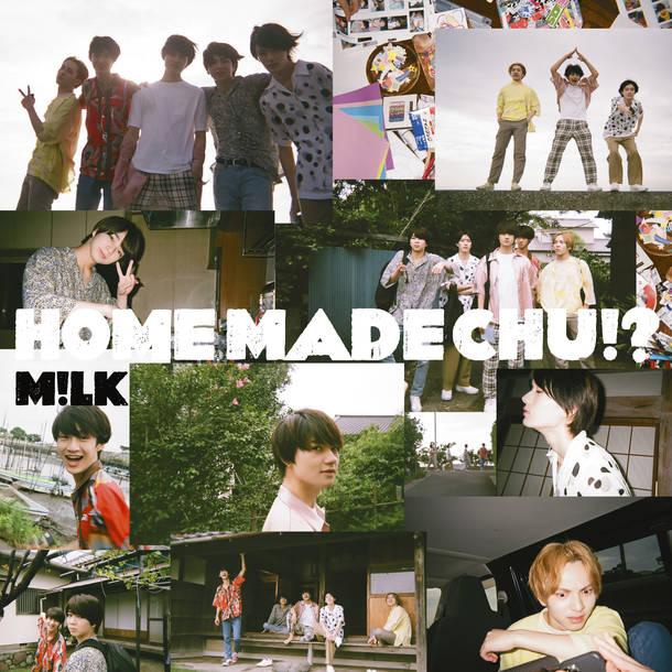 アルバム『HOME MADE CHU!?』【初回限定盤】(CD+DVD)