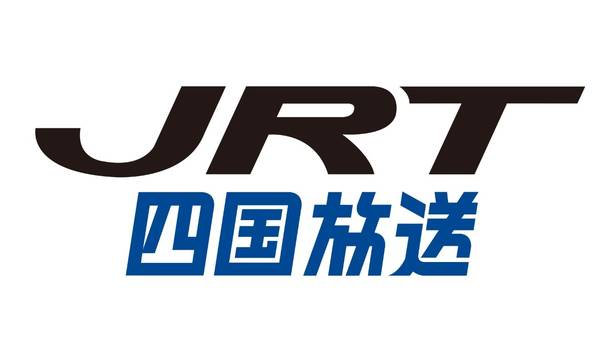 JRT四国放送