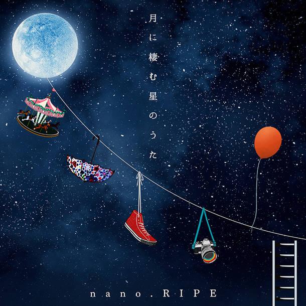 アルバム『月に棲む星のうた ~nano.RIPE 10th Anniversary Best~』