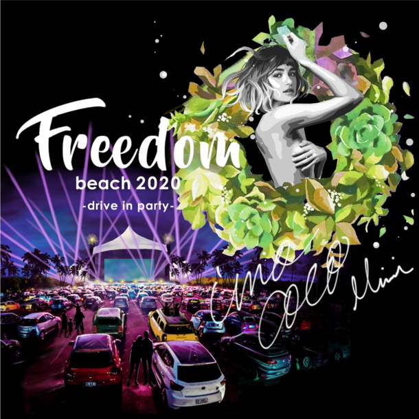 『FREEDOM beach 2020 drive in party』