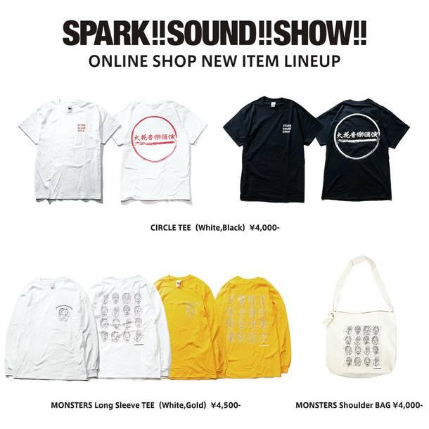 SPARK!!SOUND!!SHOW!!  ニューグッズ