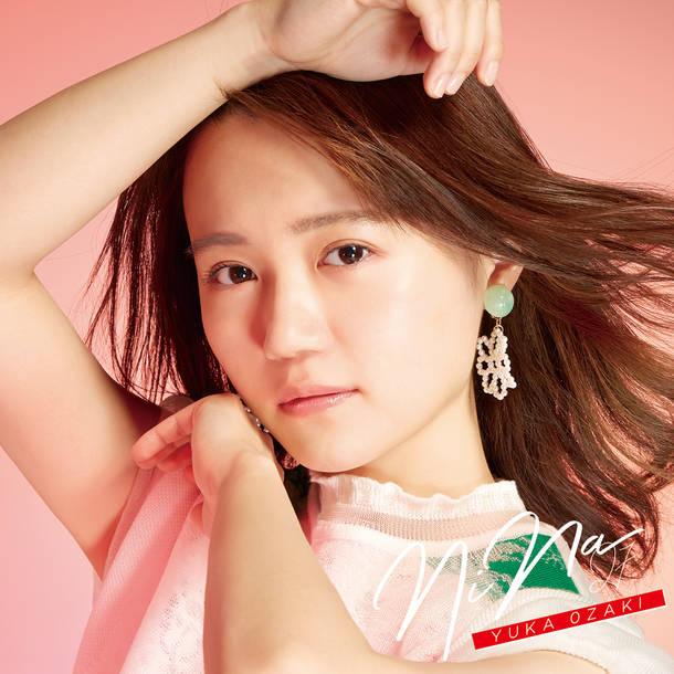 ミニアルバム『NiNa』【初回限定盤】(CD+DVD)