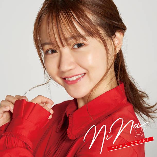 ミニアルバム『NiNa』【通常盤】(CD)
