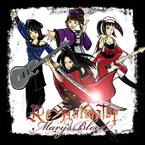 アルバム『Re>Animator』【通常盤】(CD)