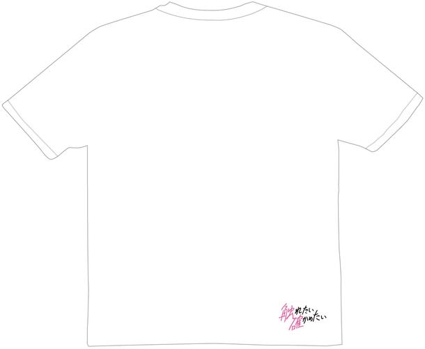 【完全生産限定盤B】Tシャツ裏