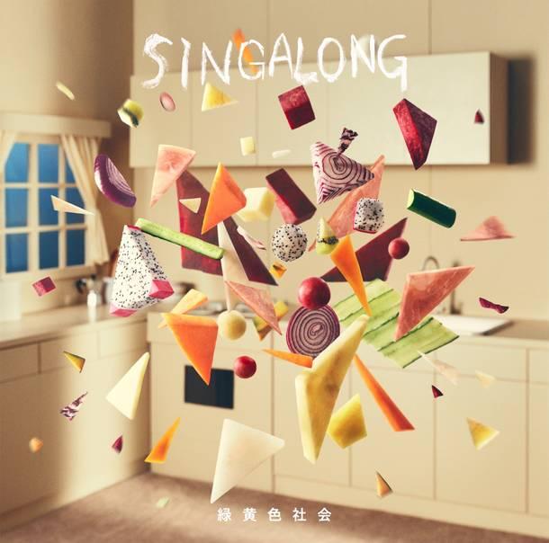アルバム『SINGALONG』【通常盤】(CD)