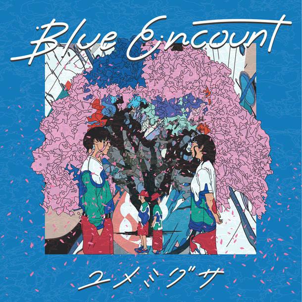 シングル「ユメミグサ」【通常盤】(CD)