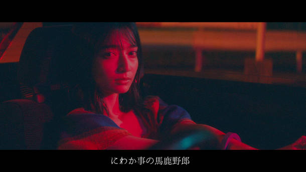 「夜風とハヤブサ」MV
